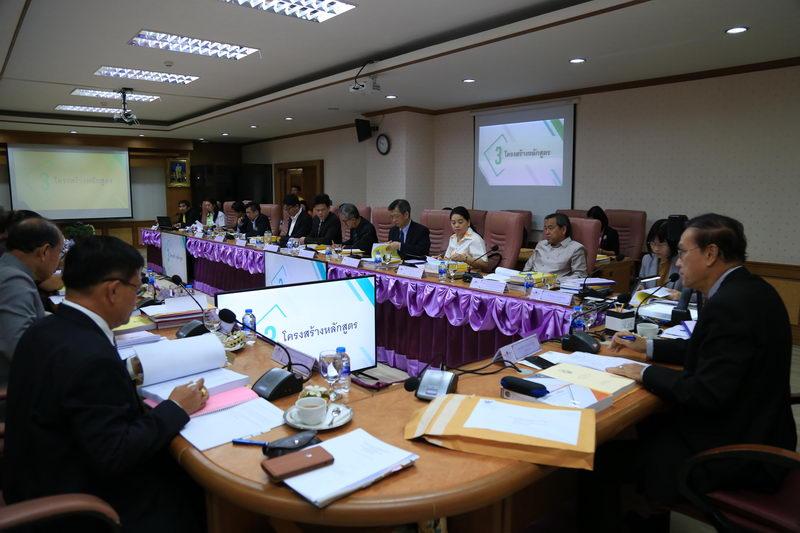 การประชุมสภามหาวิทยาลัยราชภัฏเพชรบูรณ์ ประจำเดือนตุลาคม 2562